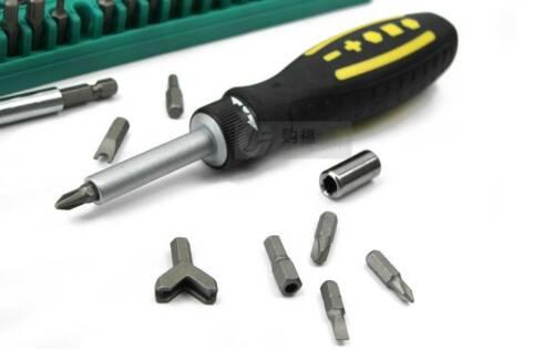 SD-205 security screwdriver set