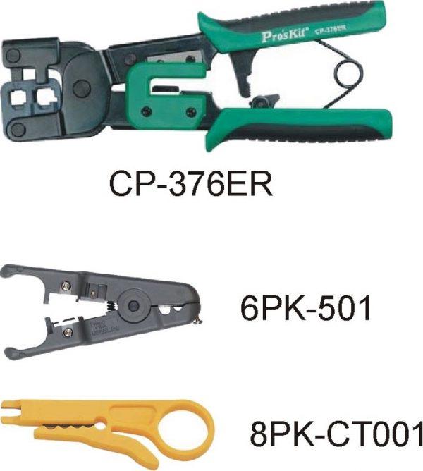 1PK-933 ProsKit