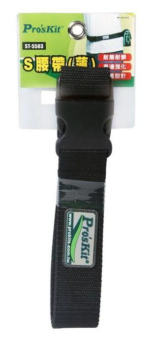 ST-5503 tool belt